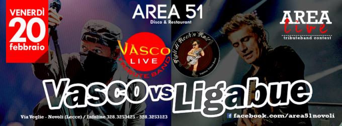 VASCO VS LIGA